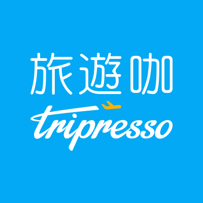 Tripresso旅遊咖
