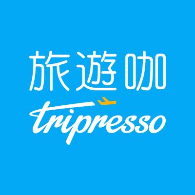 Tripresso旅遊咖